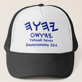 Yahuah Saves Hat