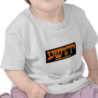 Yahushua Jesús con las letras ardientes y fonéti Camisetas