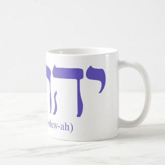 Yahushua (Jesús) con las letras azules de la Taza Clásica