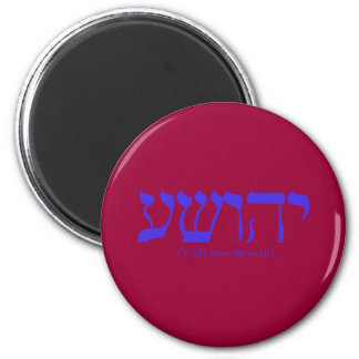 Yahushua (Jesús) con las letras azules Imán Redondo 5 Cm