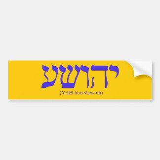 Yahushua (Jesús) con las letras azules Pegatina Para Auto