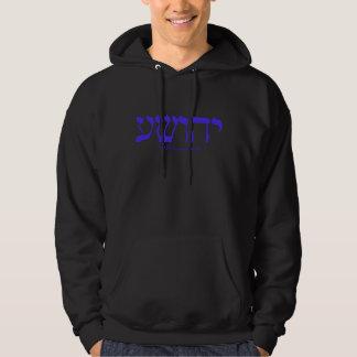 Yahushua (Jesús) con las letras azules Sudadera