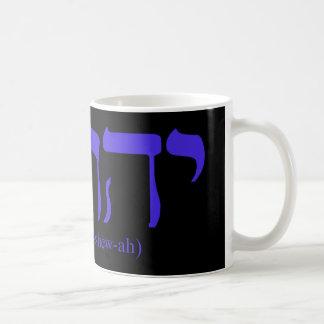 Yahushua (Jesús) con las letras azules Taza Clásica