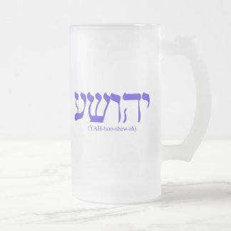 Yahushua (Jesús) con las letras azules Taza De Cristal