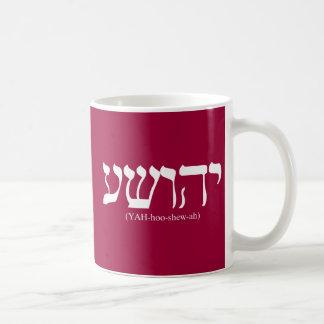 Yahushua (Jesús) con las letras blancas Taza