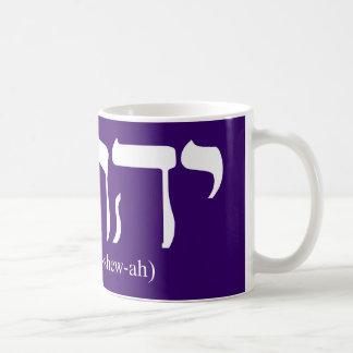 Yahushua (Jesús) con las letras blancas Taza Clásica