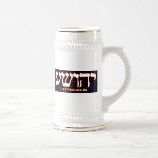 Yahushua (Jesús) con las letras calientes que bril Jarra De Cerveza