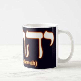 Yahushua Jesús con las letras calientes que bril Taza