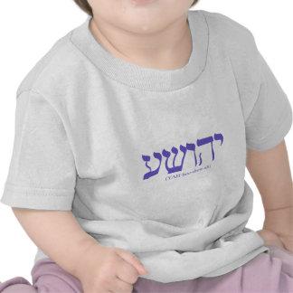Yahushua Jesús con las letras del azul de la ban Camisetas