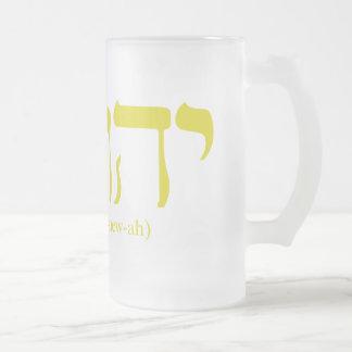 Yahushua (Jesús) con las letras del oro Taza Cristal Mate