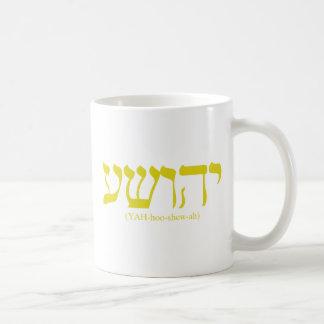 Yahushua (Jesús) con las letras del oro Taza