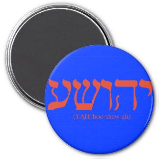 Yahushua (Jesús) con las letras rojas Imán Redondo 7 Cm