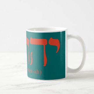 Yahushua (Jesús) con las letras rojas Taza Clásica