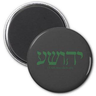 Yahushua (Jesús) con las letras verdes Imán Redondo 5 Cm