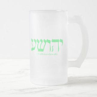 Yahushua (Jesús) con las letras verdes Taza Cristal Mate