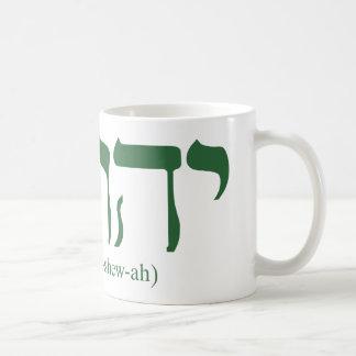 Yahushua (Jesús) con las letras verdes Taza Clásica