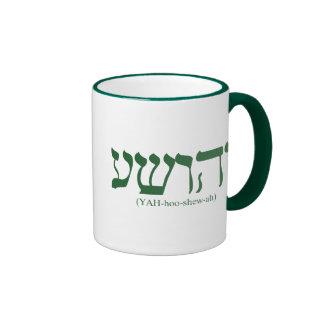 Yahushua (Jesús) con las letras verdes Taza De Dos Colores