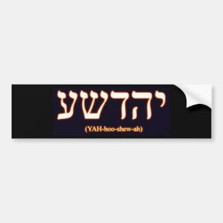 Yahushua (Jesus) Semi-Transparent Bumper Sticker Car Bumper Sticker