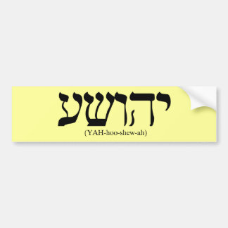 Yahushua (Jesus) with blue letters Car Bumper Sticker