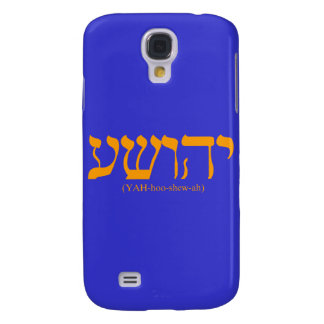 Yahushua (Jesus) with blue letters Samsung Galaxy S4 Cover