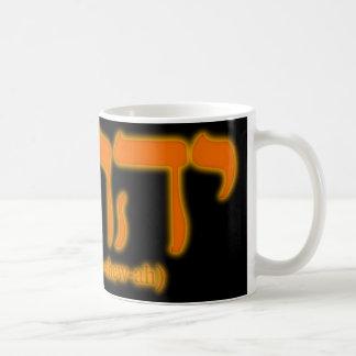 Yahushua (Jesus) with fiery letters Coffee Mug