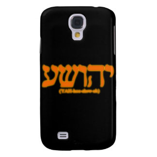 Yahushua (Jesus) with fiery letters Galaxy S4 Cover