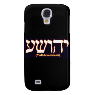 Yahushua (Jesus) with glowing hot letters Galaxy S4 Case