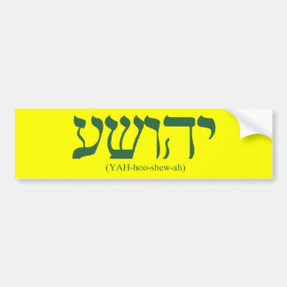 Yahushua (Jesus) with green letters Bumper Sticker