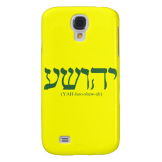 Yahushua (Jesus) with green letters Galaxy S4 Case