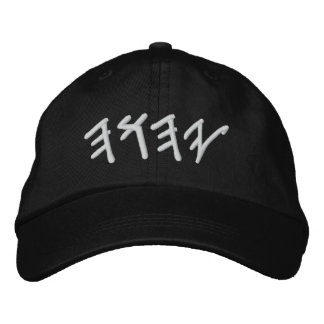 YaHuWaH Hat