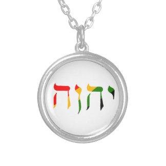 Yahweh en hebreo colgante redondo