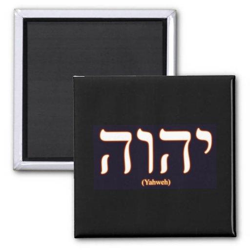 Yahweh (escrito en hebreo) imán de nevera