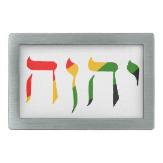 Yahweh in Hebrew Belt Buckles