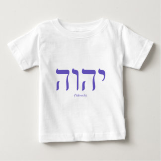 Yahweh (in Hebrew) Blue Lettering Toddler Shirt