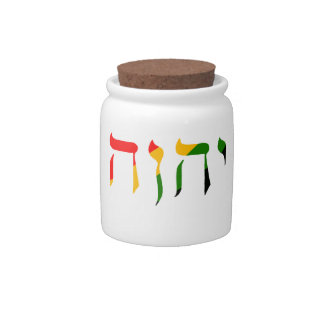 Yahweh in Hebrew Candy Jar