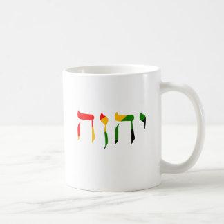 Yahweh in Hebrew Coffee Mug
