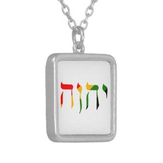 Yahweh in Hebrew Pendants