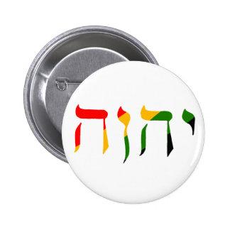 Yahweh in Hebrew Pinback Button