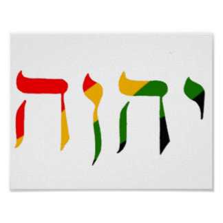 Yahweh in Hebrew Poster