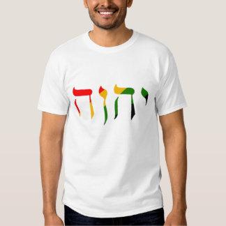 Yahweh in Hebrew Shirts