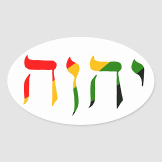 Yahweh in Hebrew Oval Stickers