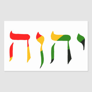 Yahweh in Hebrew Rectangle Stickers