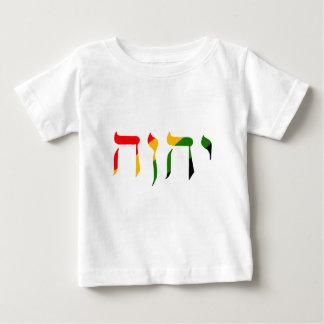 Yahweh in Hebrew Tee Shirts