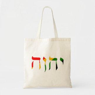 Yahweh in Hebrew Tote Bag
