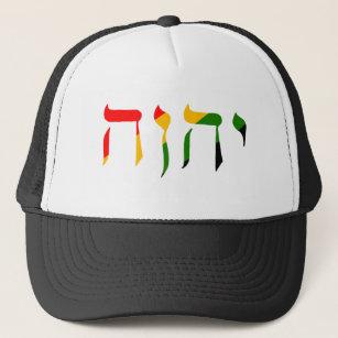 Yahweh in Hebrew Trucker Hat c4551d6a0303