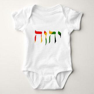 Yahweh in Hebrew Tshirt