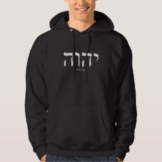 Yahweh (in Hebrew) White Lettering Hoodie