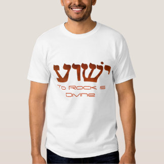 Yahweh Rocks T-Shirt