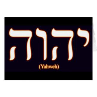 Yahweh (written in Hebrew) Greeting Card