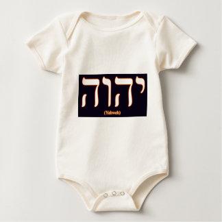 Yahweh (written in Hebrew) Infant Creeper